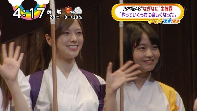 おは4 映画あさひなぐ キャストイベント (55)