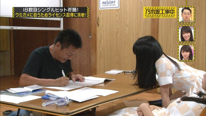 乃木坂工事中 18thヒット祈願③ (75)