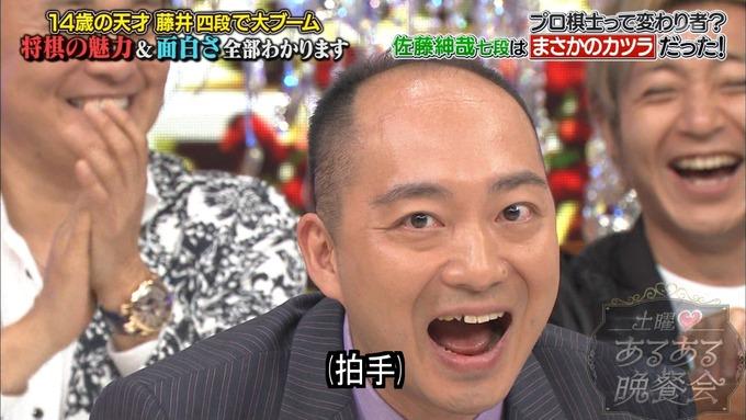 あるある晩餐会 伊藤かりん (29)