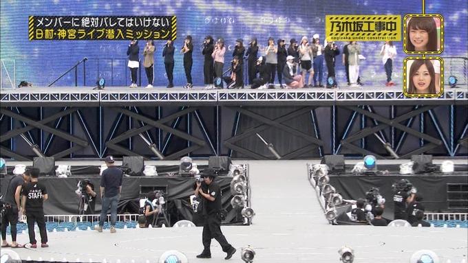 乃木坂工事中 日村密着⑥ (34)