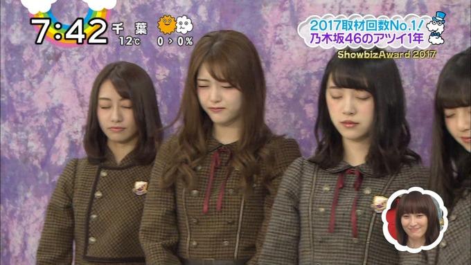 ShowbizAward 2017 乃木坂46 (15)