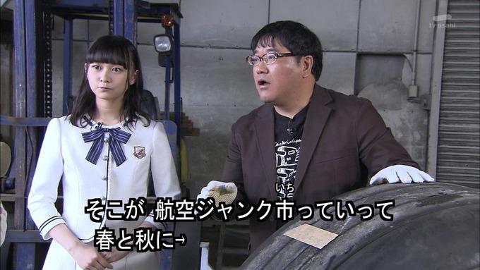 23 タモリ倶楽部 鈴木絢音① (21)