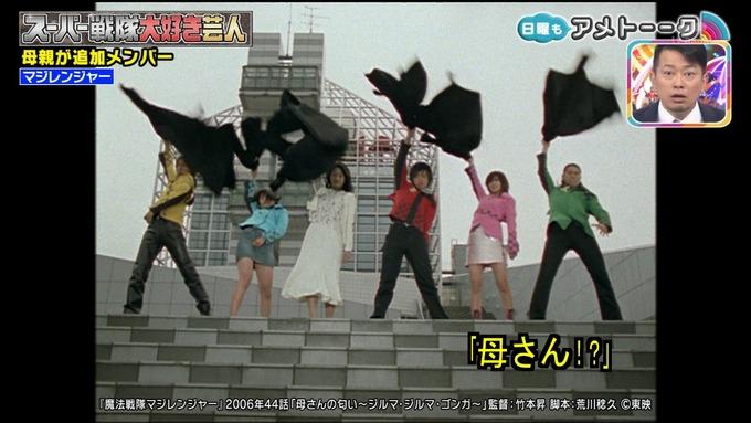 アメトーク 戦隊 井上小百合③ (90)