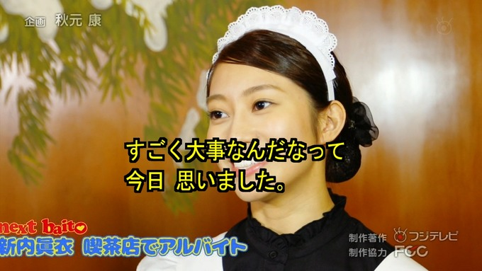 My first baito 桜井玲香③ (35)