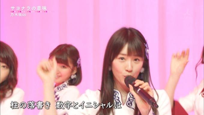 卒業ソング カウントダウンTVサヨナラの意味 (23)