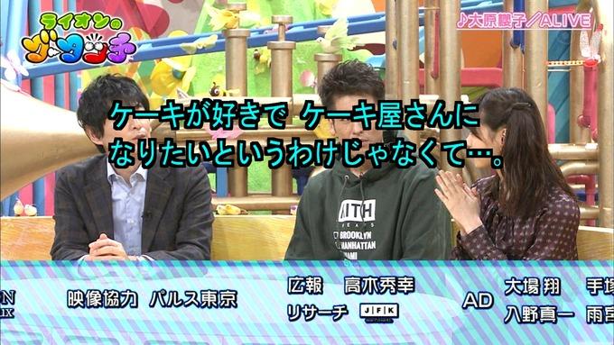 4 ライオンのグータッチ 西野七瀬 (31)
