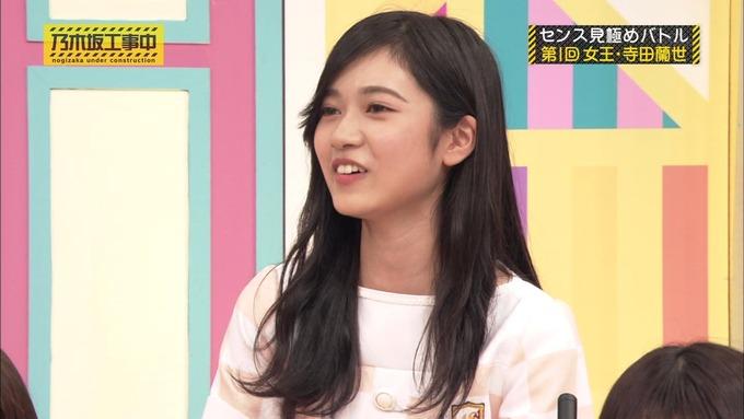 乃木坂工事中 センス見極めバトル⑫ (19)