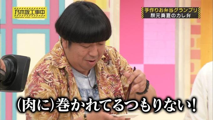 乃木坂工事中 お弁当グランプリ 秋元真夏③ (21)