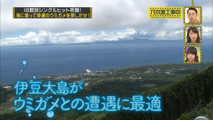 乃木坂工事中 18thヒット祈願⑤ (9)