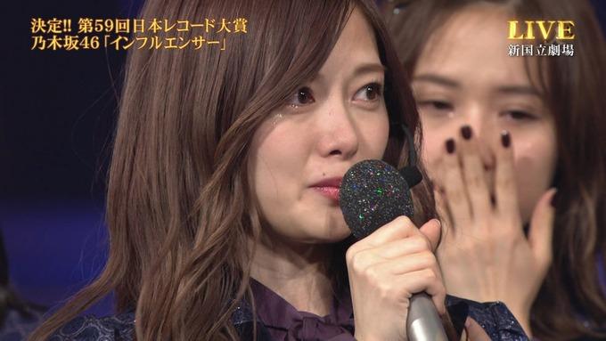 30 日本レコード大賞 受賞 乃木坂46 (58)
