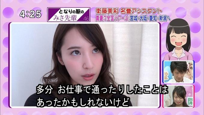 22 開運音楽堂 衛藤美彩 (29)