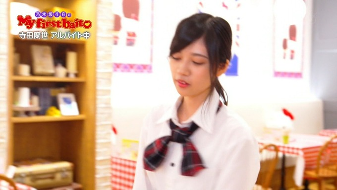 19 My first baito 寺田蘭世③ (11)
