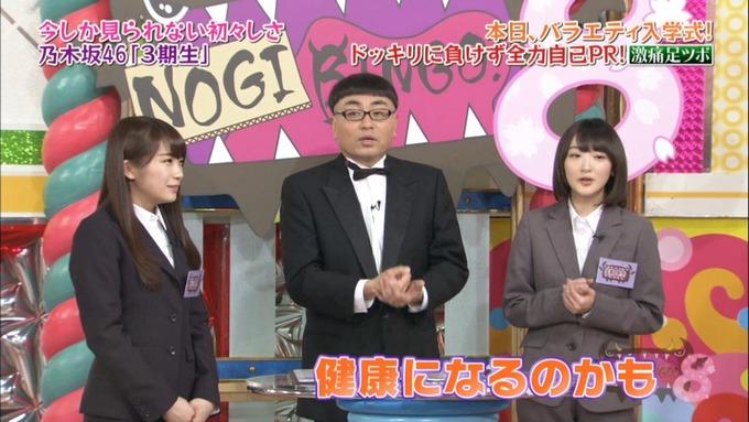 NOGIBINGO8 梅澤美波 自己PR (174)