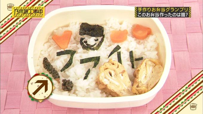 乃木坂工事中 お弁当グランプリ 和田まあや① (11)