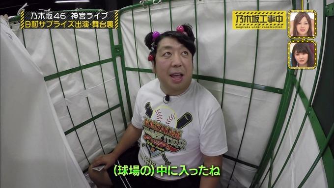 乃木坂工事中 日村密着⑦ (37)