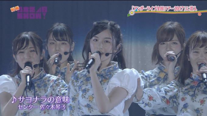 乃木坂46SHOW アンダーライブ (53)