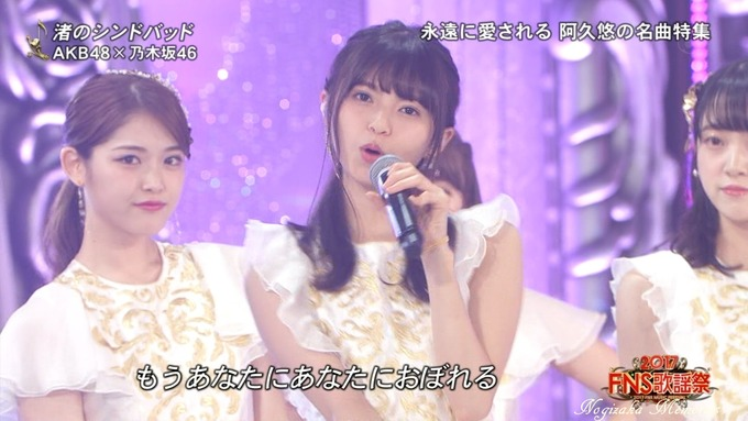 6 FNS歌謡祭④ (46)