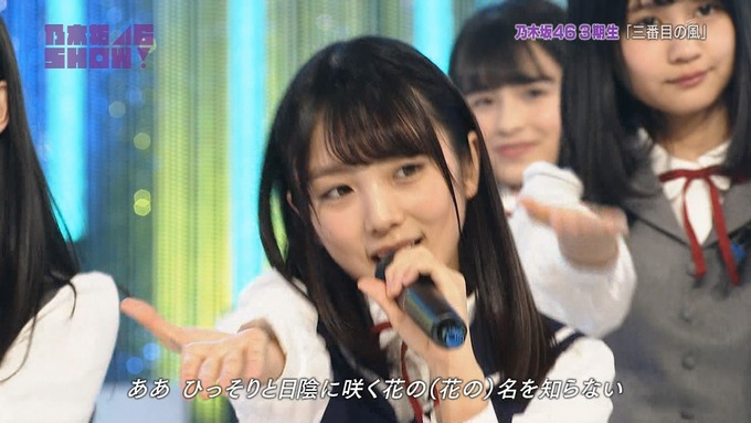 乃木坂46SHOW 新しい風 (46)