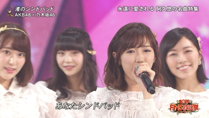 6 FNS歌謡祭④ (39)