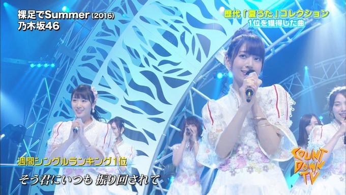22 CDTV  乃木坂46 (11)