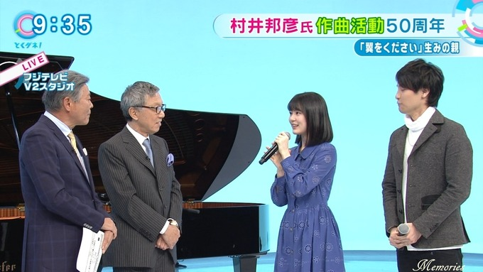 5 とくダネ 生田絵梨花 (37)