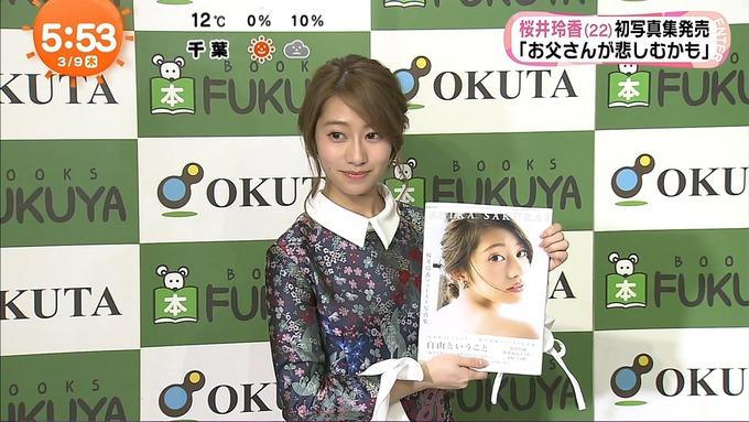 めざましテレビ桜井玲香 写真集 (15)