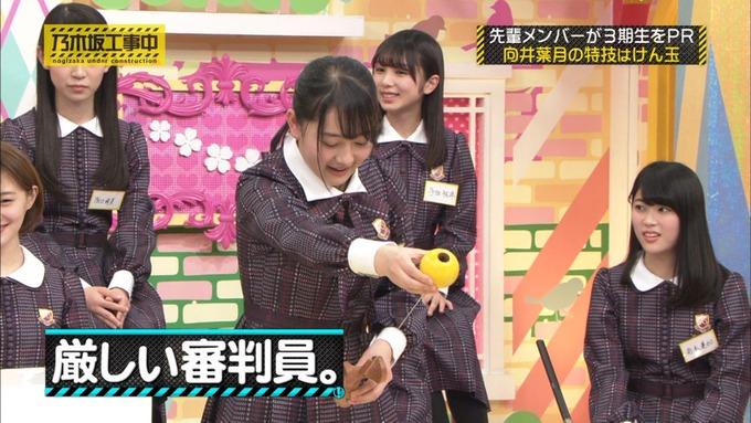 乃木坂工事中 齋藤飛鳥が向井葉月を紹介 (88)