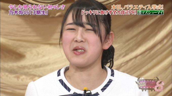 NOGIBINGO8!向井葉月 自己PR (210)