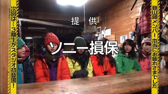 乃木坂工事中 17枚目ヒット祈願 インフルエンサー氷瀑 (64)