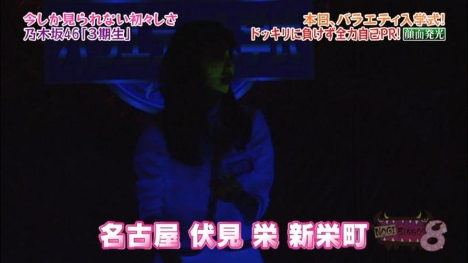 NOGIBINGO8 佐藤楓 自己PR (57)