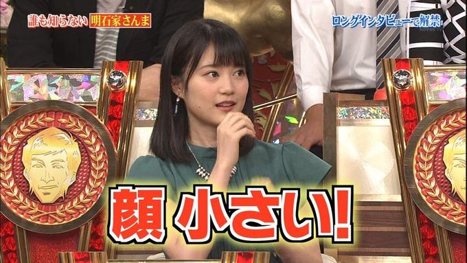 26 誰もしらない明石家さんな 生田絵梨花 (5)