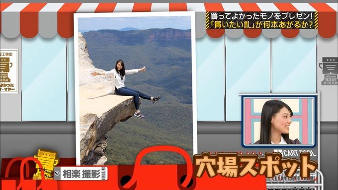 乃木坂工事中 相楽伊織「買ってよかったモノをプレゼン」 (28)