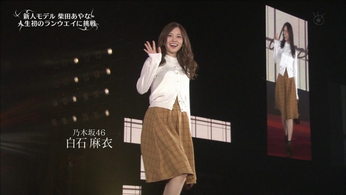 30 めざましテレビ GirlsAward  A (84)