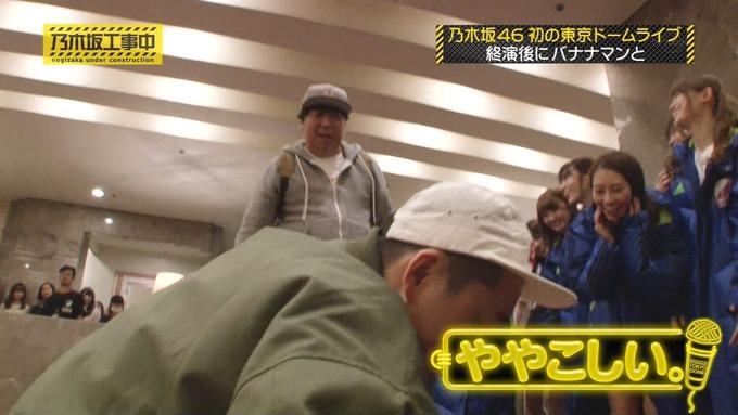 乃木坂工事中 鍋女王決定戦⑫ (13)