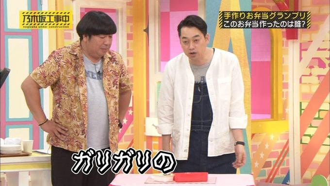 乃木坂工事中 お弁当グランプリ 寺田蘭世① (10)