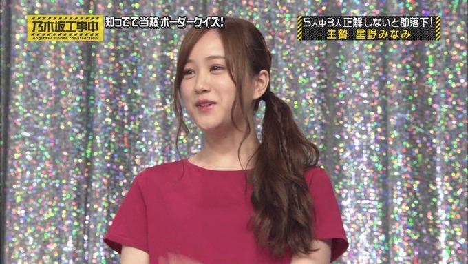 乃木坂工事中 ボーダークイズ③ (18)