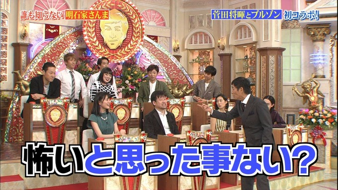 26 誰もしらない明石家さんな 生田絵梨花 (14)