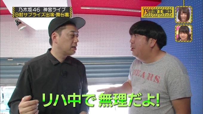 乃木坂工事中 日村密着⑤ (20)