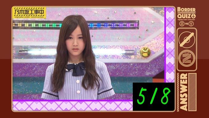 乃木坂工事中 ボーダークイズ③ (92)