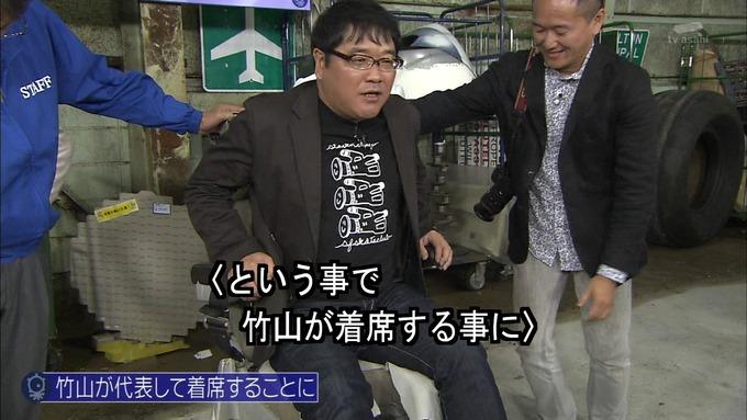 23 タモリ倶楽部 鈴木絢音⑥ (78)