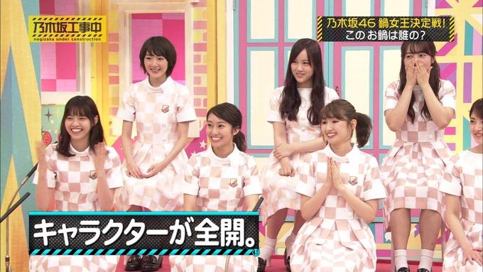乃木坂工事中 鍋女王決定戦③ (10)