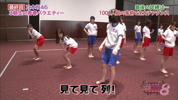 NOGIBINGO83期生 最後の試練② (85)