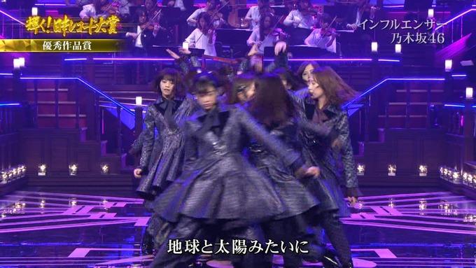 30 日本レコード大賞 乃木坂46 (120)