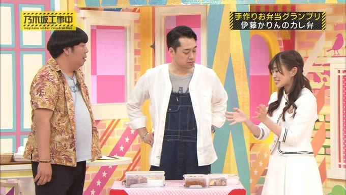 乃木坂工事中 お弁当グランプリ 伊藤かりん① (40)
