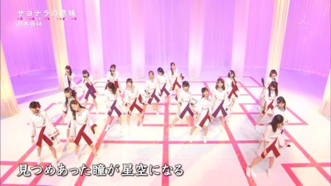 卒業ソング カウントダウンTVサヨナラの意味 (108)