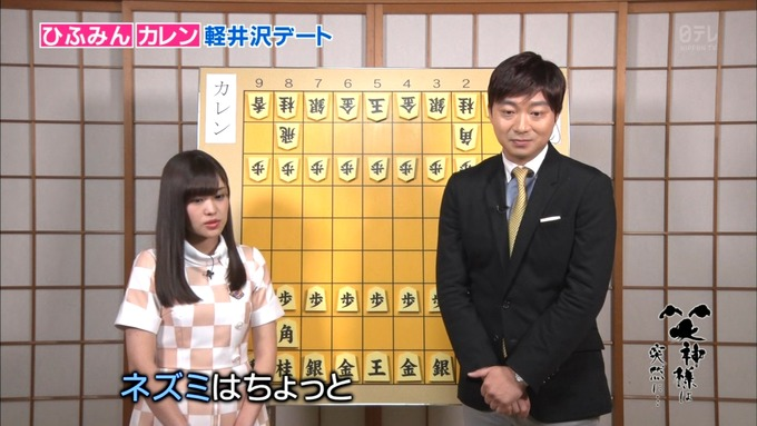 25 笑神様は突然に 伊藤かりん (63)