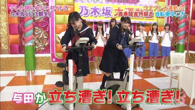 NOGIBINGO8 コスプレ大運動会 山下美月VS与田祐希 (82)