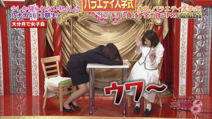 NOGIBINGO8 吉田綾乃クリスティー 自己PR (136)