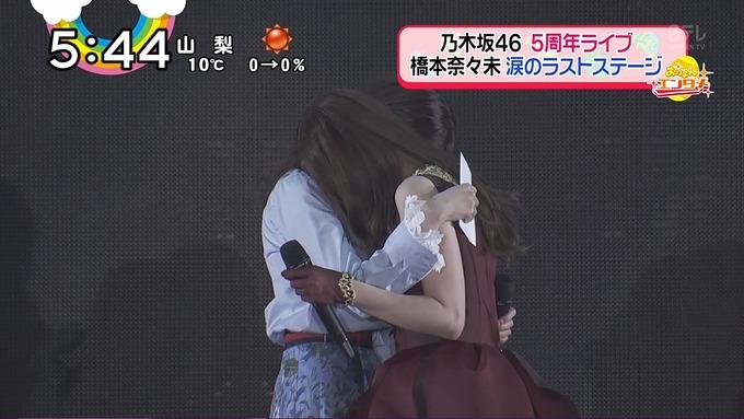 橋本奈々未卒業コンサート『おはよん』 (11)