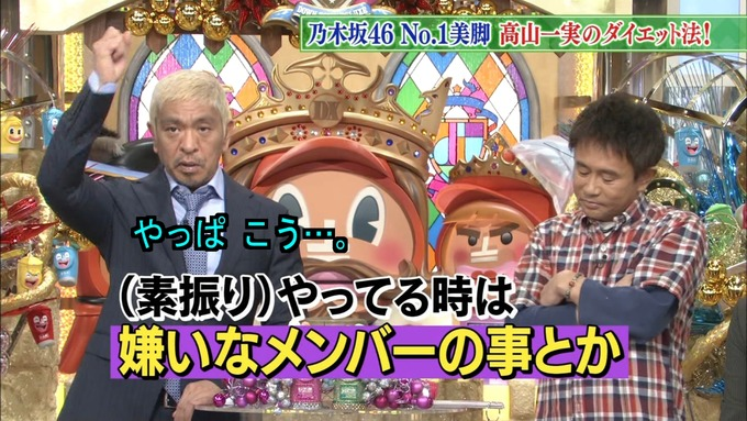 31 ダウンタンDX 高山一実 (41)